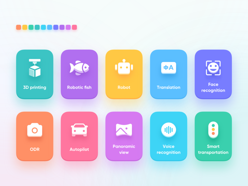 Main Icons Design of Popular Science Mini APP colors cards application mini app logo app expression car smart voice panoramic autopilot transportation transition fish robot voice recognition face recognition 3d printing icon