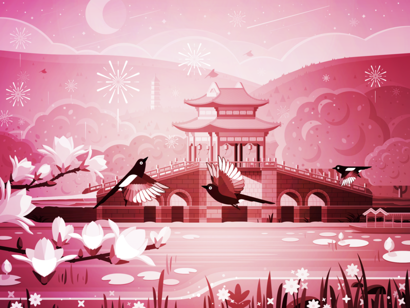 Summer Palace New Year illustration the new year moon shooting star magnolia flower bridge ship lotus magpies lake trees fireworks tower building the summer palace animal bird love design illustration