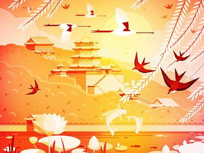 Summer Palace New Year Illustration lotus fish brocade carp swallow the crane mountain woods forest building flowers bird pet trees summer palace icon design ui logo animal illustration