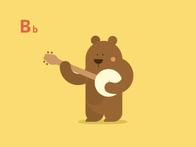 Banjo Playin' Bear