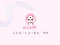 yunyuguanjia app