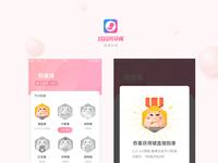 """""""yunyuguanjia""""app"""