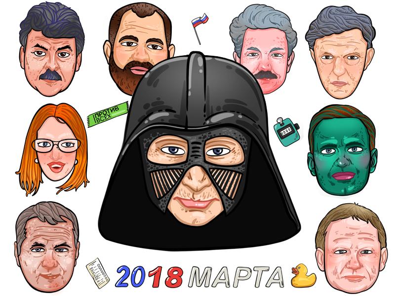 2018 march politics star wars darth vader face portrait sobchak navalny putin 2018 russia