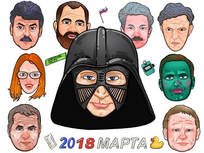 2018 march politics star wars darth vader face portrait sobchak navalny putin 2018 russia