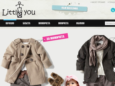 Little You Web site web design kids clothes fashion ecommerce