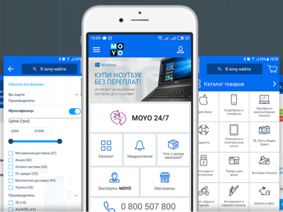Moyo Shop retail ecommerce purchases electronics store retailer android ios mobile app moyo bvblogic