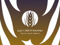 Ranim Logo