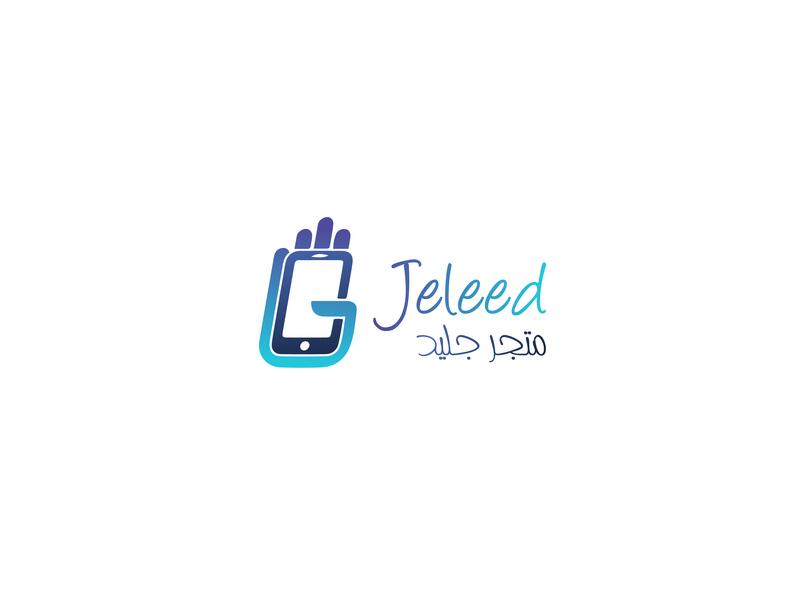 Jeleed Store | Logo arabic icons ios minimal lettering type website animation icon brand creative design logos logo app ux typography branding vector ui