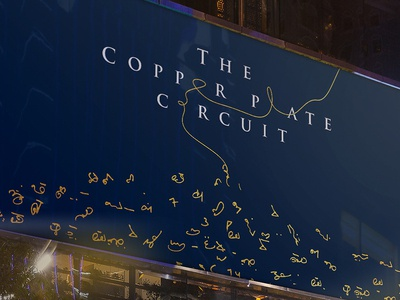 Copper Plate Circuit