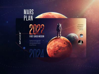 SpaceX Mars Plan 2022 Design