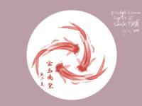 Golden Fishes in Digital Ink-painting procreate 100daysofillustration 100dayschallenge illustration