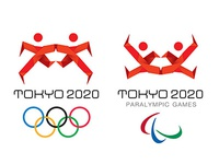 Emblem/Logo design for Tokyo Olympics 2020
