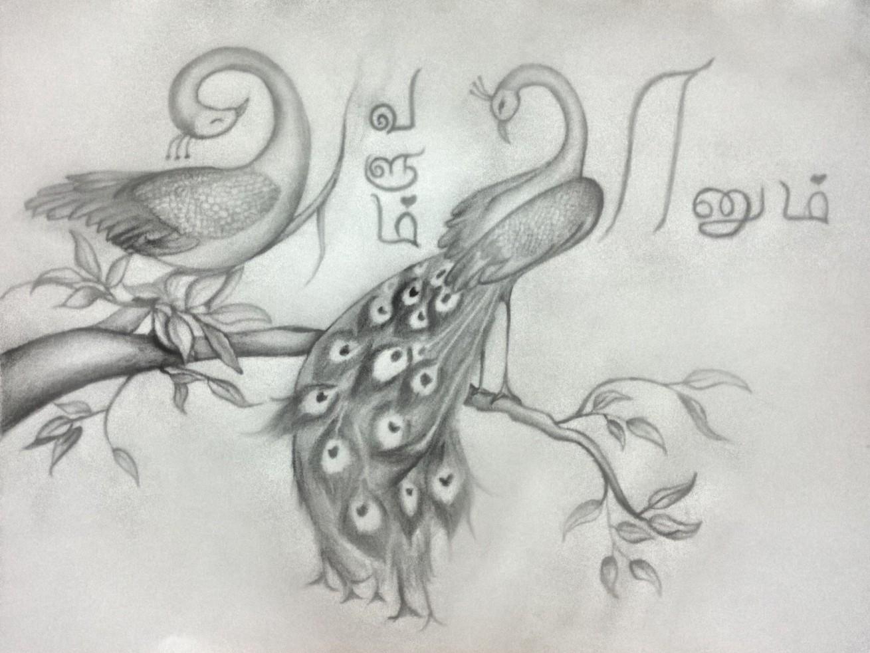 Avalum Naanum sketching