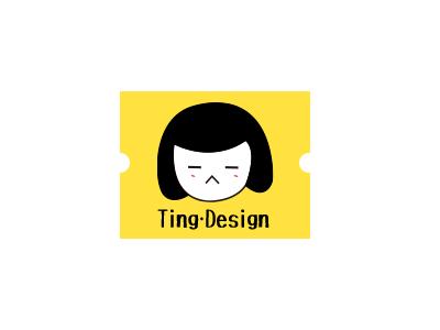 Wechat emoji illustration