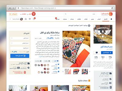 Opendays new design arabic font product details opendayz opendays usamawa