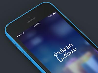 Shukran App shukran usamawa mobile ios7 navigation
