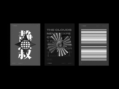 Korni – Behance project black package branding poster texture noise japanese bnw gradient pattern minimal graphic design