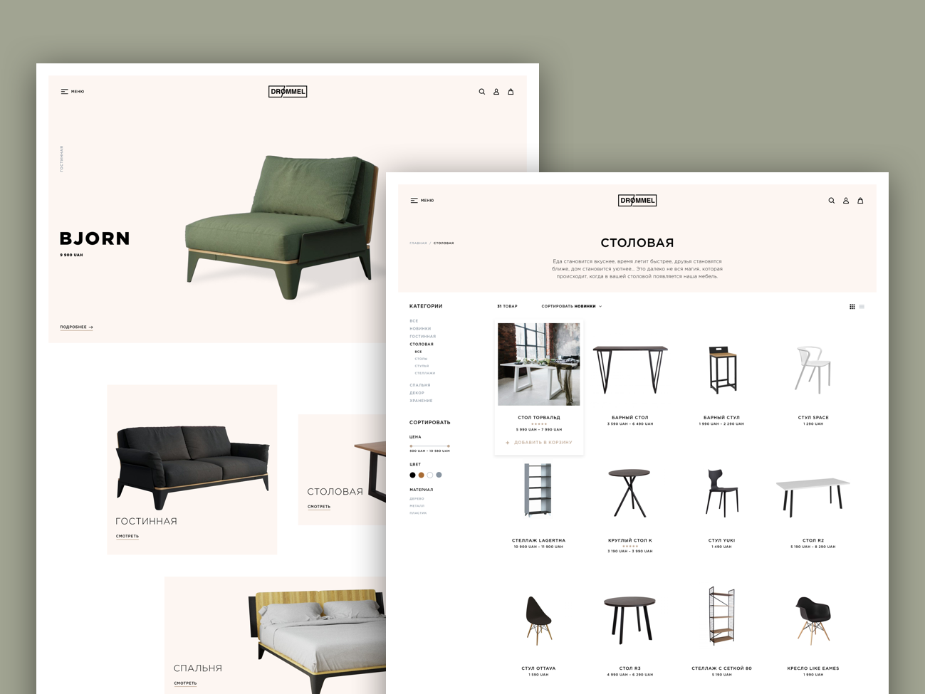 Drommel Furniture Store web shop clean ux ui furniture e commerce first shot first