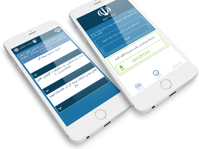 Responsive Sharepoint on Mobile sharepoint ux ui