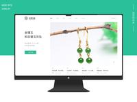 Design of jade website