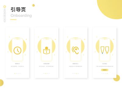 Reading App-Onboarding onboarding ui yellow app reading