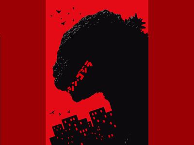Shin Gojira Poster poster movie gojira godzilla
