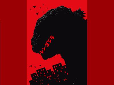 Shin Gojira Poster