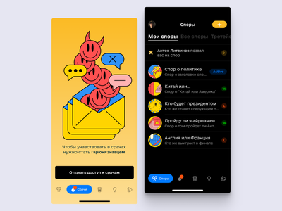 Social app for small community social app ui illustration typography application ios ux social media app