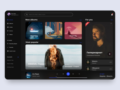 Music app | Dark theme