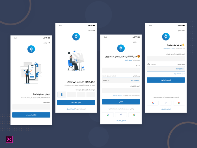 Faserly app reservation doctor app faserly app notification profile ksa adobe xd register confirm confirm reservation create password sign in form signup login page arbic app consultant