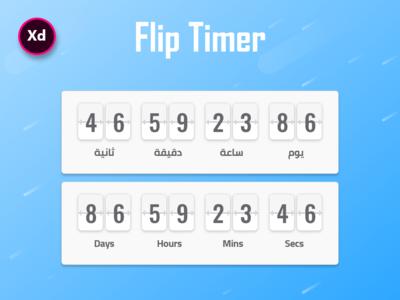 Flip Timer calendar day hourglass counter time timer xd arabic flip timer