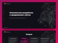 TopRated — Digital Agency