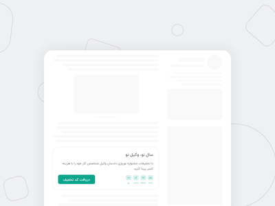 Nowruz Promotion Banner website baner web design ui