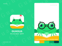 guagua reading | Icon Design