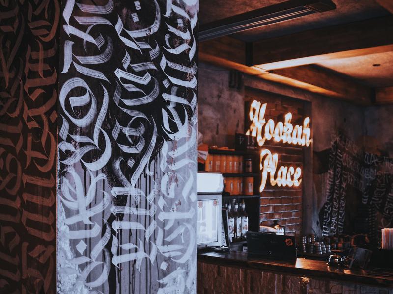 Cć / Hookah Place Kaliningrad interiordesign brush design calligraffiti calligraphy
