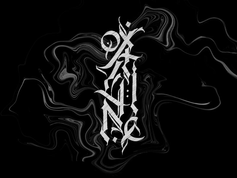 Offline designtype logo type art branding design calligraphy