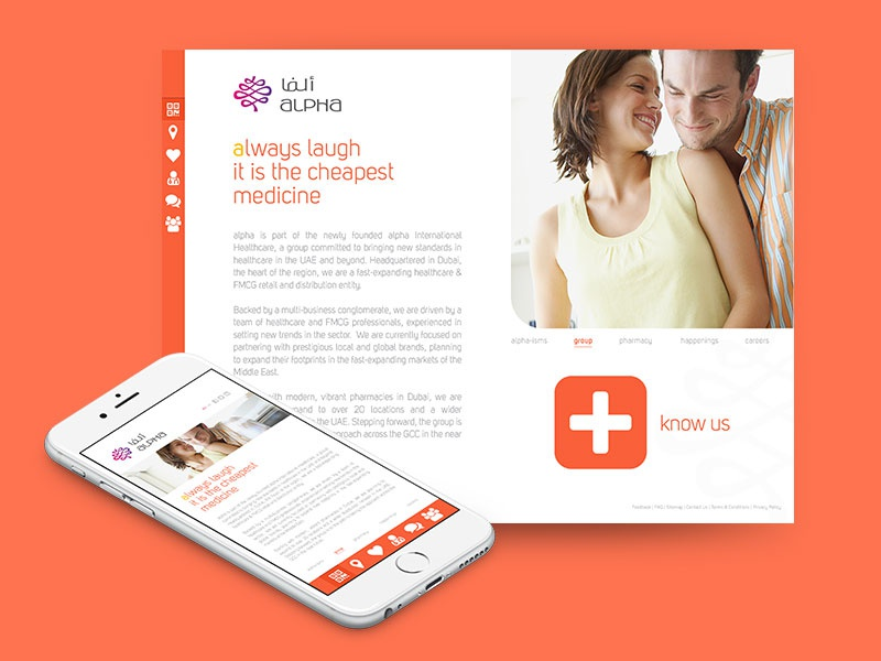 Alpha Pharmacy - Inside pages pharmacy dubai ux ui orange responsive web