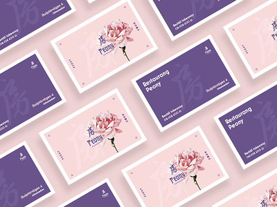 Peony Business Cards by Dreamify Design graphics design business cards pink flower peonies branding visitkort design