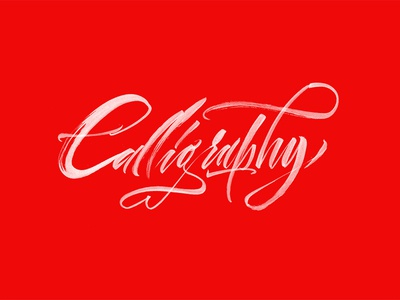 Calligraphy for calligraphy