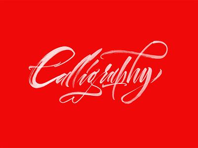 Calligraphy for calligraphy brush calligraphy
