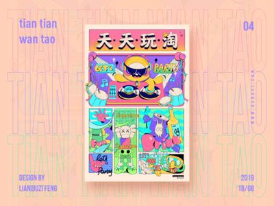 Poster Design for TIAN TIAN WAN TAO