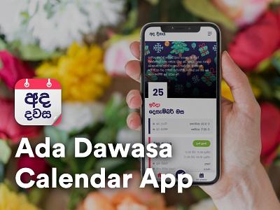 Ada Dawasa  Calendar App illustration calendar branding uiux ux design mobileapp consept graphicdesign app