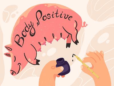 Body Positive procreate magazine illustration website ui product illustration design character design