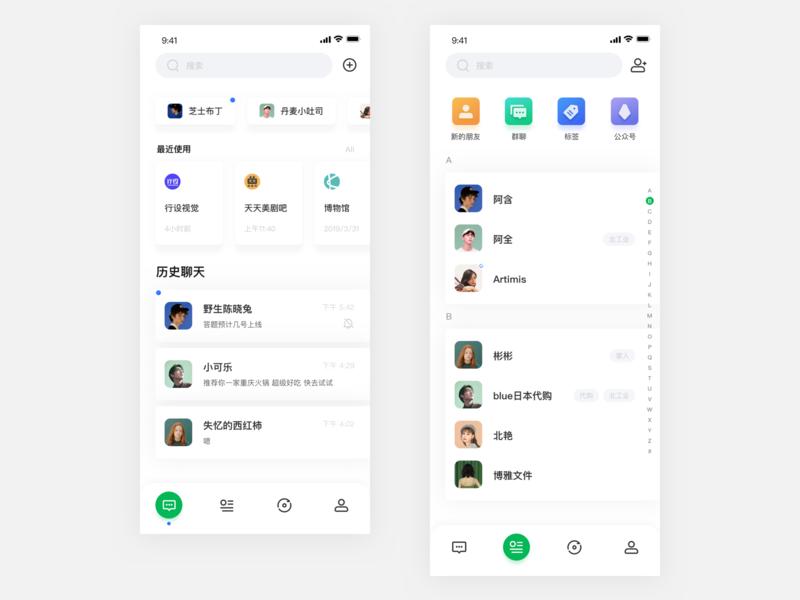 app ux ui list icon design app chat