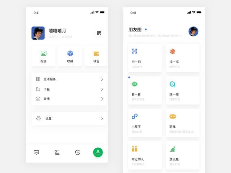 App icon list ui chat app app  design ui
