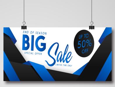Big sale banner design vector