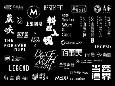 2015-2017 logo collection graphic logo