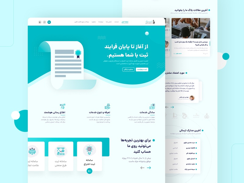 Tak idea main page mainpage first page card design iran graphic design designer art ui design design ui