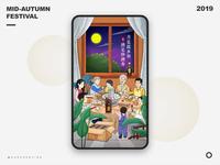 Mid-Autumn Festival ui design photoshop illustration