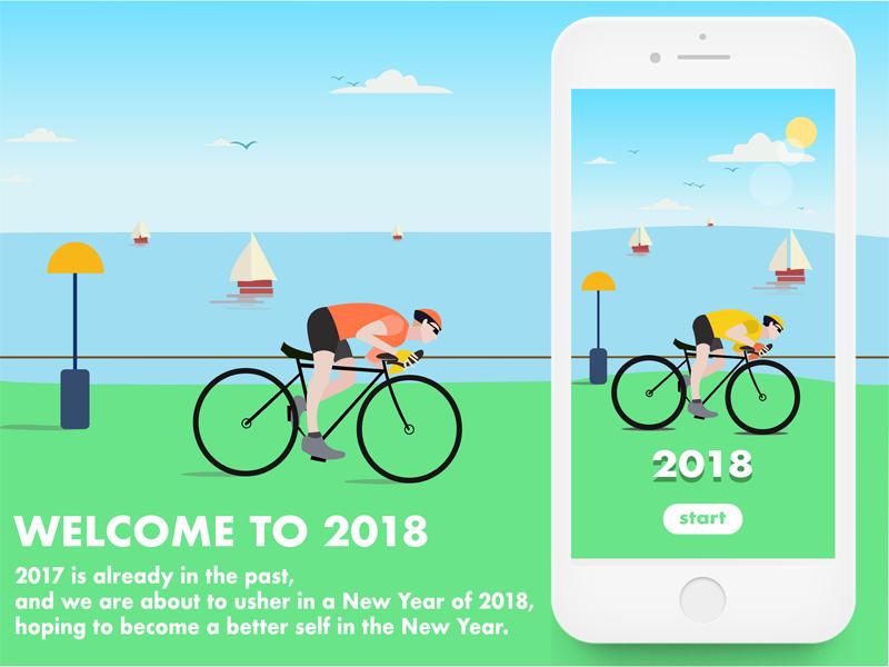 New Year 2018 illustration